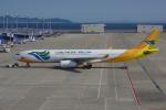 yabyanさんが、中部国際空港で撮影したセブパシフィック航空 A330-343Eの航空フォト(飛行機 写真・画像)