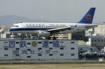 planetさんが、福岡空港で撮影した中国南方航空 A319-132の航空フォト(飛行機 写真・画像)