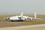 raiden0822さんが、中部国際空港で撮影したアントノフ・エアラインズ An-225 Mriyaの航空フォト(飛行機 写真・画像)