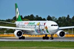 パール大山さんが、成田国際空港で撮影したエバー航空 A330-302Xの航空フォト(飛行機 写真・画像)