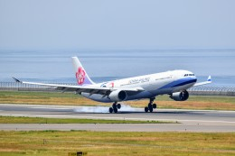のぶさん。さんが、中部国際空港で撮影したチャイナエアライン A330-302の航空フォト(飛行機 写真・画像)