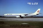 tassさんが、北京首都国際空港で撮影した中国国際航空 A340-313Xの航空フォト(飛行機 写真・画像)