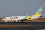 wisさんが、羽田空港で撮影したAIR DO 737-781の航空フォト(飛行機 写真・画像)