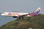 myoumyoさんが、福岡空港で撮影した香港エクスプレス A321-231の航空フォト(飛行機 写真・画像)