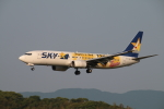 myoumyoさんが、福岡空港で撮影したスカイマーク 737-8FHの航空フォト(飛行機 写真・画像)