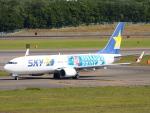 むらさめさんが、新千歳空港で撮影したスカイマーク 737-86Nの航空フォト(飛行機 写真・画像)