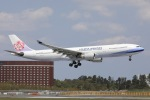 sky-spotterさんが、成田国際空港で撮影したチャイナエアライン A330-302の航空フォト(飛行機 写真・画像)