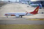 T.Sazenさんが、関西国際空港で撮影した雲南祥鵬航空 737-808の航空フォト(飛行機 写真・画像)