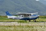 Gambardierさんが、岡南飛行場で撮影した共立航空撮影 T206H Turbo Stationairの航空フォト(飛行機 写真・画像)