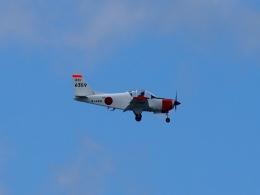 FT51ANさんが、小月航空基地で撮影した海上自衛隊 T-5の航空フォト(飛行機 写真・画像)