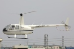 Hii82さんが、八尾空港で撮影した日本法人所有 R44 Ravenの航空フォト(飛行機 写真・画像)