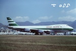 tassさんが、啓徳空港で撮影したキャセイパシフィック航空 747-267Bの航空フォト(飛行機 写真・画像)