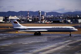 なごやんさんが、名古屋飛行場で撮影したアエロフロート・ソビエト航空 Il-62Mの航空フォト(飛行機 写真・画像)