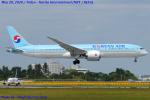 Chofu Spotter Ariaさんが、成田国際空港で撮影した大韓航空 787-9の航空フォト(飛行機 写真・画像)