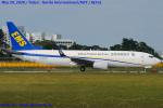 Chofu Spotter Ariaさんが、成田国際空港で撮影した中国郵政航空 737-81Q(BCF)の航空フォト(飛行機 写真・画像)
