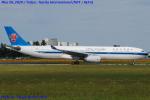 Chofu Spotter Ariaさんが、成田国際空港で撮影した中国南方航空 A330-343Xの航空フォト(飛行機 写真・画像)