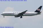 Chofu Spotter Ariaさんが、成田国際空港で撮影したカーゴジェット・エアウェイズ 767-306/ER-BDSFの航空フォト(飛行機 写真・画像)