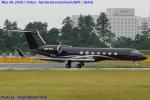 Chofu Spotter Ariaさんが、成田国際空港で撮影したTVPX AIRCRAFT SOLUTIONS G-V-SP Gulfstream G550の航空フォト(飛行機 写真・画像)