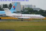 Chofu Spotter Ariaさんが、成田国際空港で撮影した福年航空 - Funian Jet Aviation G-IV-X Gulfstream G450の航空フォト(飛行機 写真・画像)