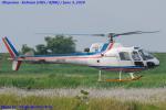 Chofu Spotter Ariaさんが、岡南飛行場で撮影した四国航空 AS350B Ecureuilの航空フォト(飛行機 写真・画像)