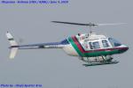 Chofu Spotter Ariaさんが、岡南飛行場で撮影したヘリサービス 206B-3 JetRanger IIIの航空フォト(飛行機 写真・画像)