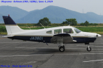 Chofu Spotter Ariaさんが、岡南飛行場で撮影した日本個人所有 PA-28-161 Warrior IIの航空フォト(飛行機 写真・画像)