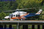 Chofu Spotter Ariaさんが、静岡ヘリポートで撮影した静岡県消防防災航空隊 AW139の航空フォト(飛行機 写真・画像)
