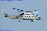 Chofu Spotter Ariaさんが、厚木飛行場で撮影した海上自衛隊 SH-60Kの航空フォト(飛行機 写真・画像)
