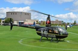 ブルーさんさんが、クロスランドおやべ で撮影した日本個人所有 R44 Ravenの航空フォト(飛行機 写真・画像)