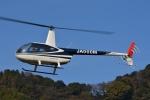 ブルーさんさんが、静岡ヘリポートで撮影した日本法人所有 R44 Ravenの航空フォト(飛行機 写真・画像)