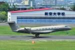 M.Ochiaiさんが、宮崎空港で撮影したウィルミントン・トラスト・カンパニー G650ER (G-VI)の航空フォト(飛行機 写真・画像)