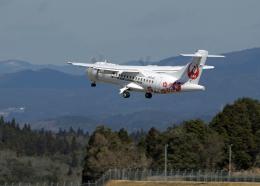 うさぎぱぱさんが、鹿児島空港で撮影した日本エアコミューター ATR-42-600の航空フォト(飛行機 写真・画像)
