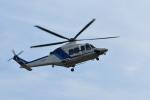 東亜国内航空さんが、伊丹空港で撮影したオールニッポンヘリコプター AW139の航空フォト(飛行機 写真・画像)
