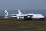 Wasawasa-isaoさんが、中部国際空港で撮影したアントノフ・エアラインズ An-225 Mriyaの航空フォト(飛行機 写真・画像)