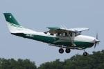 =JAかみんD=さんが、調布飛行場で撮影した共立航空撮影 T206H Turbo Stationair TCの航空フォト(飛行機 写真・画像)