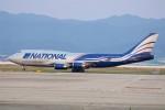 PW4090さんが、関西国際空港で撮影したナショナル・エア・カーゴ 747-428(BCF)の航空フォト(飛行機 写真・画像)