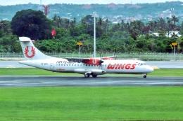 sonnyさんが、デンパサール国際空港で撮影したウイングス・エア ATR-72-500 (ATR-72-212A)の航空フォト(飛行機 写真・画像)