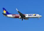 じーく。さんが、那覇空港で撮影したスカイマーク 737-8ALの航空フォト(飛行機 写真・画像)