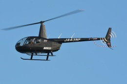 ブルーさんさんが、東京ヘリポートで撮影した日本フライトセーフティ R44 Raven IIの航空フォト(飛行機 写真・画像)