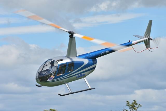 ブルーさんさんが、クロスランドおやべ で撮影した日本法人所有 R44 Astroの航空フォト(飛行機 写真・画像)