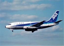 kumagorouさんが、仙台空港で撮影した全日空 737-281の航空フォト(飛行機 写真・画像)