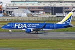 あしゅーさんが、福岡空港で撮影したフジドリームエアラインズ ERJ-170-200 (ERJ-175STD)の航空フォト(飛行機 写真・画像)