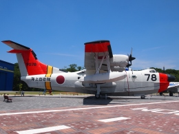 FT51ANさんが、岐阜基地で撮影した海上自衛隊 US-1Aの航空フォト(飛行機 写真・画像)
