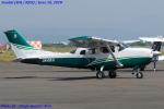 Chofu Spotter Ariaさんが、仙台空港で撮影した共立航空撮影 T206H Turbo Stationair TCの航空フォト(飛行機 写真・画像)