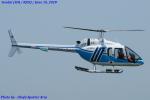 Chofu Spotter Ariaさんが、仙台空港で撮影した海上保安庁 505 Jet Ranger Xの航空フォト(飛行機 写真・画像)