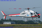 Chofu Spotter Ariaさんが、仙台空港で撮影した東邦航空 AS355F2 Ecureuil 2の航空フォト(飛行機 写真・画像)