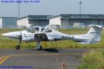 Chofu Spotter Ariaさんが、仙台空港で撮影したアイベックスアビエイション DA42 TwinStarの航空フォト(飛行機 写真・画像)