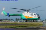 Chofu Spotter Ariaさんが、仙台空港で撮影した東北エアサービス Bo 105CBS-4の航空フォト(飛行機 写真・画像)