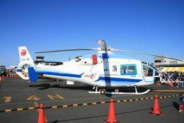 kahluamilkさんが、調布飛行場で撮影した宇宙航空研究開発機構 MH2000Aの航空フォト(飛行機 写真・画像)