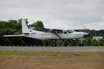 北の熊さんが、新千歳空港で撮影したCGG AVIATION PTY LTDの航空フォト(飛行機 写真・画像)